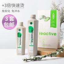 Dan Zhuoli perm liquid and 3 times the activity instant hot fast hot free softening water-free hot ceramic digital hot.