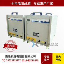ACRXF 1-15KW adjustable load box (power is customized according to customer requirements)