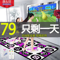 Dance blanket home TV computer dual-use wireless single double game blanket running weight loss somatosensory dance machine