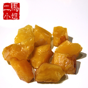 The natural stone Baltic Amber beeswax Leather Pendant Beads Tongzhu yellow chicken oil 10-20 grams