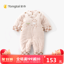 Tong Tai fall winter baby gender baby two piece set