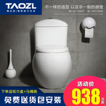 Germany ordinary household Toilet egg-shaped toilet seat of the toilet bowl personality seat from Toilet creative Toilet
