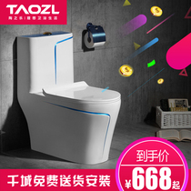 Ordinary household Super-swirling suction water color toilet seat European toilet seat ceramic water saving Toilet personalized Toilet