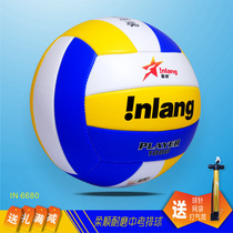 Wave Volleyball Students Training ball 5th young men and women volleyball match soft type does not hurt hand wear-resistant