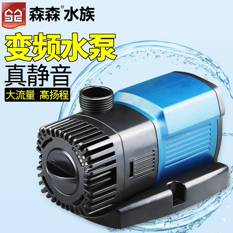 Pumps (water) Pet Supplies Nice Sp610 Amphibious Submersible Water Pump For Pond Water Filtration Circulation