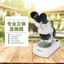Binocular Vision Microscope 40 80 times times LED light source brightness adjustable jewelry identification mobile phone repair welding
