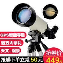 Telescope professional star power 5000 times too deep-sky HD night vision students adult children single cylinder