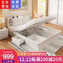 Bed master bedroom double bed modern simple 1.5 meters 1.8 meters small household storage air pressure bed pneumatic high box storage bed