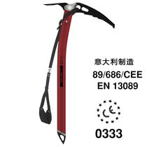 CT Climbing Technology ALPIN TOURB glacier walking mountaineering ice ax 60cm70cm