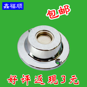 Supermarket anti-theft device tripping device of magnetic buckle buckle nail taking device for anti-theft needle buckle button for clothing degaussing