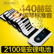 Noe electronic digital intelligent piano house 88 key adult student children beginners portable folding