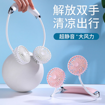 Halter neck fan USB small fan Portable portable small lazy hanging neck rechargeable fan Mini hanging neck Silent big wind handheld student dormitory office kitchen leafless air conditioning