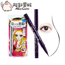KISS ME Waterproof Eyeliner Pen is not afraid of tears. Very thin black brown eyeliner.