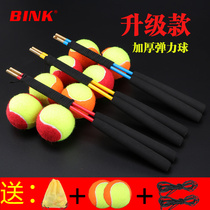 Bink Fitness ball dump ball adult old man square elastic jump ball handle with line ball sports weight loss Ball