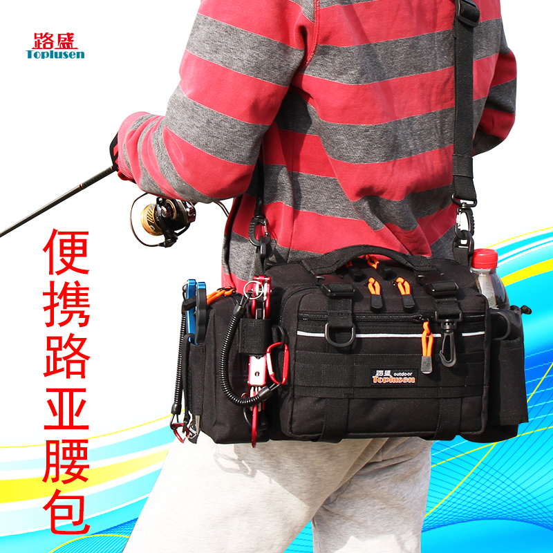 LaiEnji Chengluya Multifunctional Backpack with One Shoulder Slant and Portable Waterproof Backpack for Black Fishing