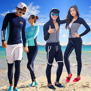 South Korea snorkeling suit, zipper diving suit, split body jellyfish, men and women fast drying long sleeved swimsuit, sunscreen Pants Set