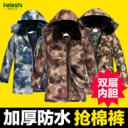Genuine desert camouflage coat in the winter coat male long training thick cotton coat cotton padded jacket female labor