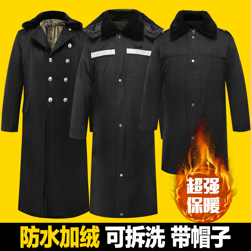 Military overcoat men's winter thick long cotton overcoat women's security clothing cotton overcoat labor-insurance cotton overcoat cold-proof overcoat