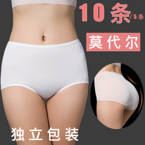 Ten Disposable Panties maternity lady cotton modell postpartum pregnant women to produce moon supplies travel travel