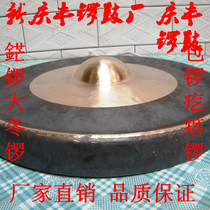 27cm 9 inch 30 35 40 cm Taoist Buddhist Bronze bag gong sound 鋩 gong knot copper Bag gong