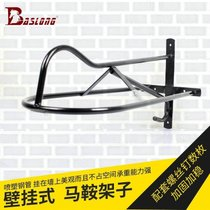 Wall Saddle rack wall-mounted saddle rack horse saddle accessories Stable supplies eight feet dragon horse BCL341303