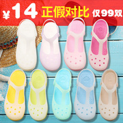 2017 female students slip flat sandal hole Amoi beach shoes soled shoes leisure Korean cute jelly