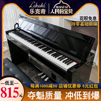 Leckie electric piano 88 key hammer professional piano adult home electronic organ children beginners students Electric Steel