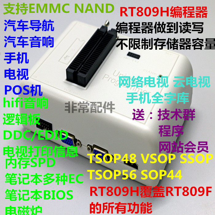 category:Open source hardware electronic DIY,productName:AS-6DOF