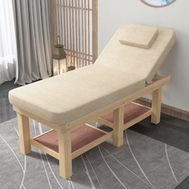 Solid wood massage bed High-grade with hole body pattern embroidery massage therapy treatment bed Beauty salon special wooden beauty bed
