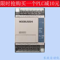 全新PLC控制器FX1S-14MR MT FX1S-20MR MT FX1S-30MR MT-001 -D