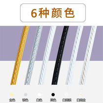 PVC Soft Line mirror border line gypsum ceiling crimping strip frame wrapping pu background wall decorative lines