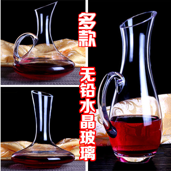 Transparent lead-free crystal glass red wine decanter wine decanter hangover wine set