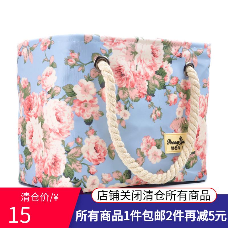 (Three layers waterproof) waterproof wash bag female bath basket portable thick bath bag bottom leak bath basket