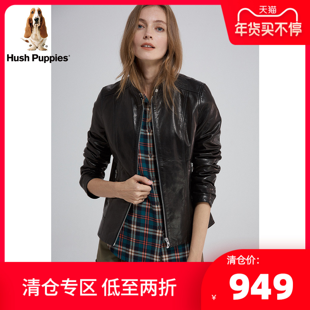 Hush Puppies Womens 2021 New Collar Sheepskin Lady Leather Jacket) HL-21104D