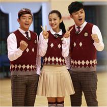 Eaton Ji de school uniform class children rhomboid sweater boys and girls knitted cotton vest 10b006