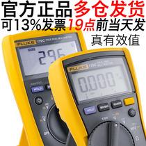 FLUKE F115C 116C 117C 175C 177C 179C Multimeter 110 287 289C