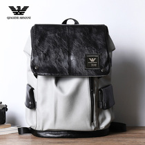 Qiao Zhi Armani Men's Shoulder Bag Men's Fashion Business Travel Backpack Korean Edition Simple Baitao Men's Bag