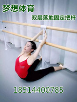 Single double-layer lifting floor fixed dance rod pressure leg rod practice Pole Dance Room school fitness Equipment Handrail