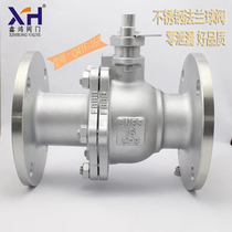 Q41F stainless steel ball valve 304 flange connection 4 min 6 min dn25 40 50 65 80 100 floating valve
