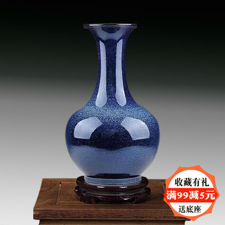 Baoyou Jingdezhen Ceramics Blue Ice Porcelain Open Vase Modern Fashion Living Room Decoration