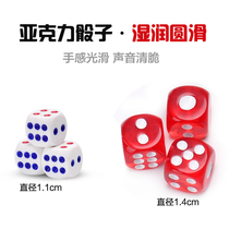 Sieve Color Dice No. 14th rounded dice digital plastic color bar KTV Color 100 Capsules 1 Packs