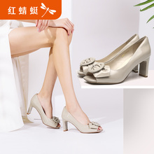 Red Dragonfly Fish Mouth Shoes Women's Shoes New Spring Single Shoes Butterfly Knot Lacquer High-heeled Shoes Women's Rough-heeled Occupation