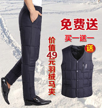 Men and women of the same high waist thickening large code white duck down pants