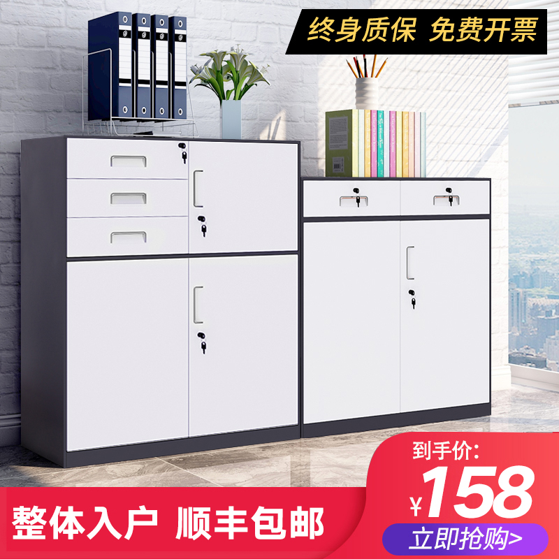 Tin cabinet file cabinet short cabinet office information file yang storage cabinet drawer cabinet tool cabinet with lock small cabinet