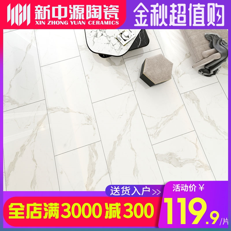 New Zhongyuan slab, marble block, 600x1200 tile, floor tile, living room background wall tile 126116