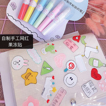 NET red fruit frozen sticker brush Crystal bubble pen transparent stereo jelly 6 color DIY color handmade