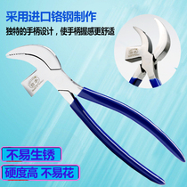 Taiwan water-resistant stainless steel waist clamp Eagle mouth bird mouth clamp pull clamp climbing clamp manual fierce shoe clamp shoe factory curved mouth clamp