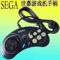 Sega game console handle MD hand SEGA with fast and slow long wire handle direction controller 16-bit handle
