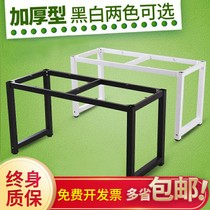 Computer Table metal Table Table legs Bracket Table Scaffolding Desk Rack Computer meeting table rack custom table feet