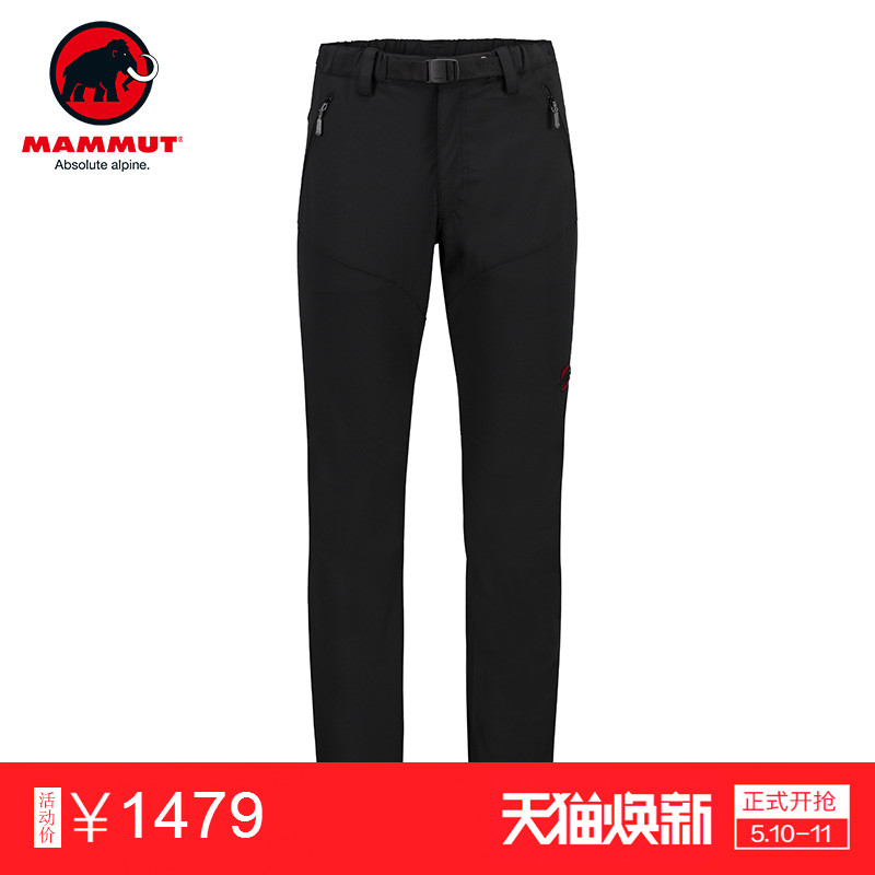 MAMMUT/Mammoth Elephant Men's Springy Wind-proof, Water-splashing, Air-permeable, Leisure Walking Soft-shell Pants and Pants in Autumn and Winter
